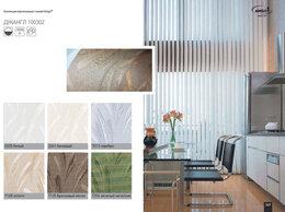 Дизайн, изготовление и реставрация товаров - Вертикальные жалюзи тканевые Джангл белый, 0