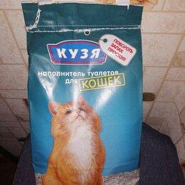 Туалеты и аксессуары  - Наполнитель туалета для кошки, 0