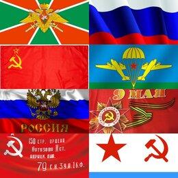 Флаги и гербы - Флаги, 0