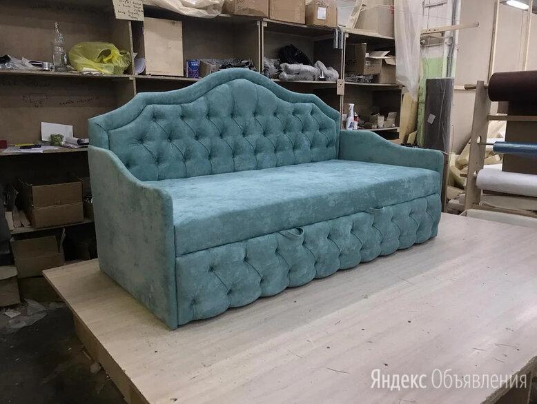 Любой цвет! Диван-кровать Принцесса голубая по цене 42660₽ - Диваны и кушетки, фото 0
