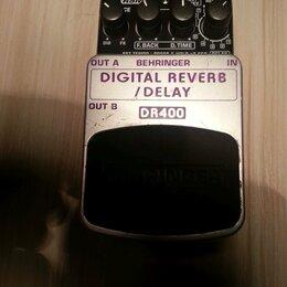Процессоры и педали эффектов - Behringer Reverb/Delay DR400. Бесплатная доставка, 0