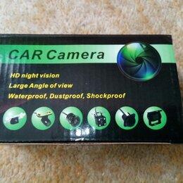 Автоэлектроника - Камера заднего вида, 0