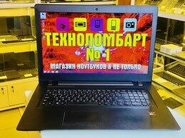 """Ноутбуки - 17.3""""Большой, Производительный 4-х ядерный Lenovo, 0"""