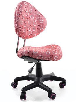 Компьютерные кресла - Кресло Evo Aladdin ортопедическое розовое с…, 0