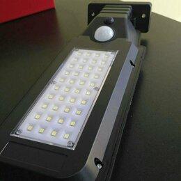 Уличное освещение - Уличный LED светильник YG-1400 насолнечной батарее с датчиком движения , 0
