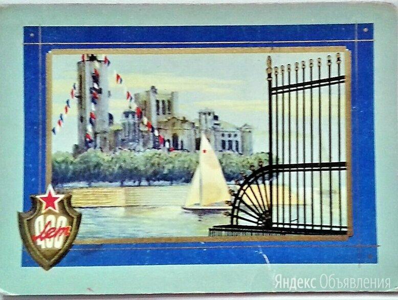 ПРИГЛАСИТЕЛЬНЫЙ БИЛЕТ на 400-лет Астрахани.1958 по цене 2500₽ - Билеты, фото 0