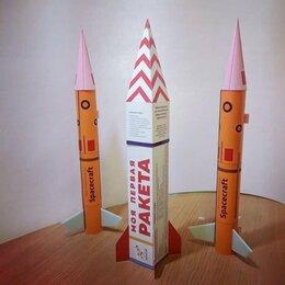 "Конструкторы - ""Моя первая ракета"" - набор ракеты для запуска, 0"