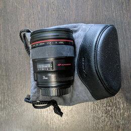 Объективы - Canon EF 24mm f/1.4L II USM объектив, 0