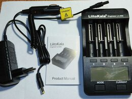 Зарядные устройства для стандартных аккумуляторов - Liitokala Lii-500 - умное зарядное устройство, 0