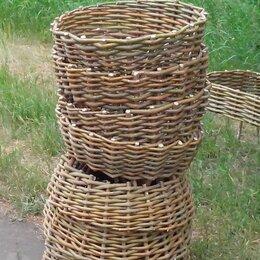 Заборчики, сетки и бордюрные ленты - Клумба плетеная, 0