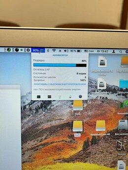 Ноутбуки - MacBook Air 13 в коробке, 0 Циклов , 256gb SSD,…, 0