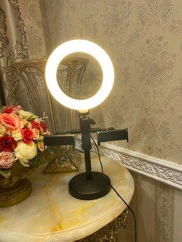 Осветительное оборудование - Кольцевая лампа 15 см с двумя держателями, 0