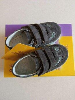 Ботинки - Ботинки детские для мальчика Скороход, 0