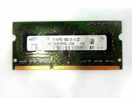 Модули памяти - RAM SO-DIMM Samsung DDR3 1024/10600/1333, 0