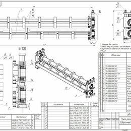 Дизайн, изготовление и реставрация товаров - Проектирование нестандартного оборудования, 0