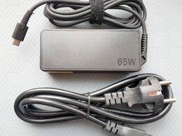 Блоки питания - Зарядное устройство Type C 65w для ноутбука…, 0