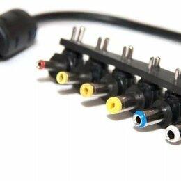 Компьютерные кабели, разъемы, переходники - Штекеры для ноутбука, 0