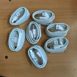 Зарядные устройства и адаптеры - Провод tupe C 1 метр 5 ампер/до 40w для быстрой зарядки смартфона, 0