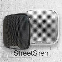 Системы Умный дом - Ajax StreetSiren.Уличная сирена, 0
