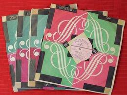 """Виниловые пластинки - А.Островский. Горячее сердце / Vinyl, 4*LP, 12"""",…, 0"""