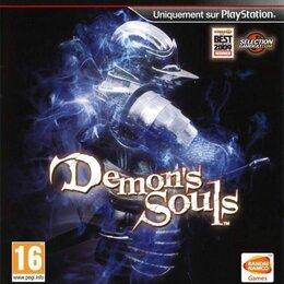 Игры для приставок и ПК - Видеоигра Demon's Souls (Eur Version) (PS3) USED…, 0