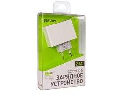 Зарядные устройства и адаптеры - Новое СЗУ PARTNER 2USB 2.1А, 0