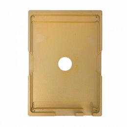 """Запчасти и аксессуары для электронных книг - Форма металлическая для дисплея iPad 9.7"""", 0"""