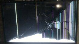 """Телевизоры - Samsung UE40EH5000 40"""", 0"""