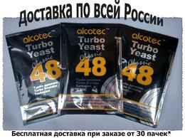 Ингредиенты для приготовления напитков - Спиртовые дрожжи Alcotec Turbo Yeast Classic 48, 0