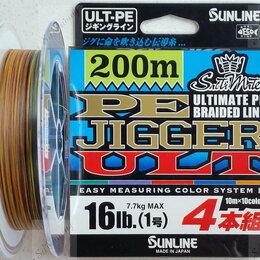 Леска и шнуры - Шнур SaltiMate PE Jigger ULT 4 #1.0(16Lb)-200m, 0