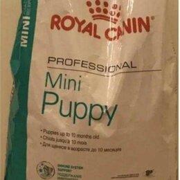 Корма  - Мини паппи 17 кг royal canin , 0
