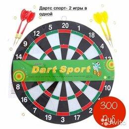Дартс - Дартс 2 игры, 0