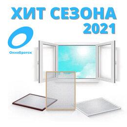 Окна - Москитные сетки Евро стандарт, 0