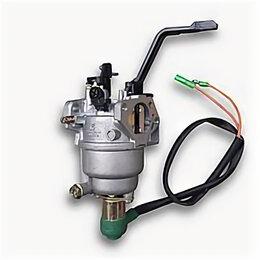 Двигатель и топливная система  - Карбюратор 188F/6500/GX340/GX390-61 с краном, 0