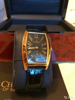 Наручные часы - Швейцарские часы Charmex, 0