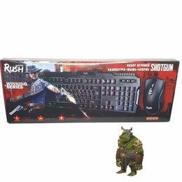 Комплекты клавиатур и мышей - Набор игровой клавиатура+мышь+коврик Rush Shotgun, 0