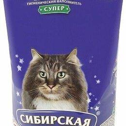 Кошки - СИБИРСКАЯ КОШКА НАПОЛН СУПЕР КОМК 7Л, 0