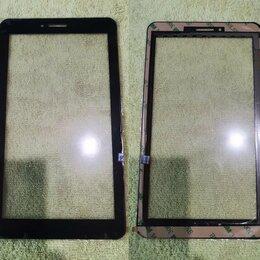 Запчасти и аксессуары для планшетов - Сенсорные экраны (планшеты), 0