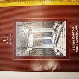 Расходные материалы для брошюровщиков - Картон белый А3 10л Беседка, 0