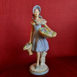 Статуэтки и фигурки - Статуэтка Royal Dux, Чехословакия, 1947 - 1990 гг, 0