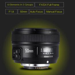 Объективы -  объектив для  Nikon (YONGNUO), 0