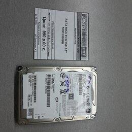 Внутренние жесткие диски - Жесткий диск для ноутбука SATA 80Gb Fujitsu, 0