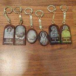 Брелоки и ключницы - Брелки-иконы для водителя из обсидиана, 0
