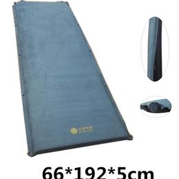 Коврики - Coolwalk Матрас надувной автомат 66*192*5 см, 0