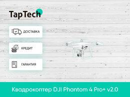 Квадрокоптеры - Квадрокоптер DJI Phantom 4 Pro+ v2.0, 0