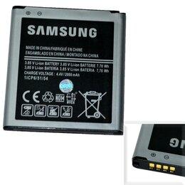 Аккумуляторы - Аккумулятор Samsung EB-BG360CBC (SM-G360H/Galaxy…, 0