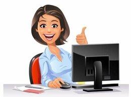 Делопроизводитель - Секретарь-делопроизводитель, 0