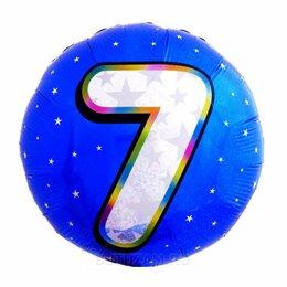 """Украшения и бутафория - Воздушный шарик 18""""/45см Цифра 7. Круг голубой фольгированный, 0"""