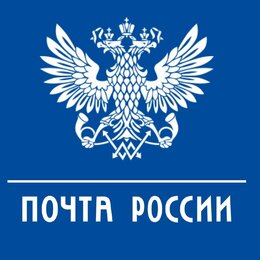 Журналы и газеты - Подписка на Газеты и Журналы ЛЮБЫЕ, 0