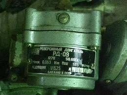 Принадлежности и запчасти для станков - Двигатели Редукционные рд-09 185Об/Мин 127В, 0